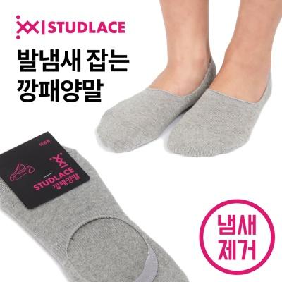 [스터드레이스] 발냄새 잡는 깡패양말_페이크삭스