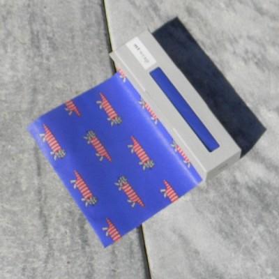봉투,포장지로도 이용하는 폭155mm Lisa Larson 작품-일본 mt 디자인 마스킹테이프 랩 고양이 퍼플 wrap18(S)