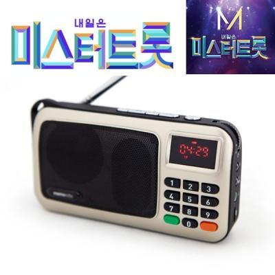 메모렛 효도라디오 DMP-7000 미스터트롯결승 84곡 SD
