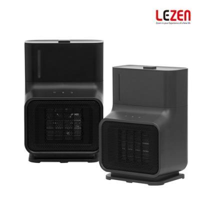 르젠 2IN1 PTC 가습기 전기히터 LZH-HP50