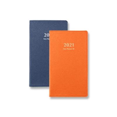양지사 2021 뉴플래너48