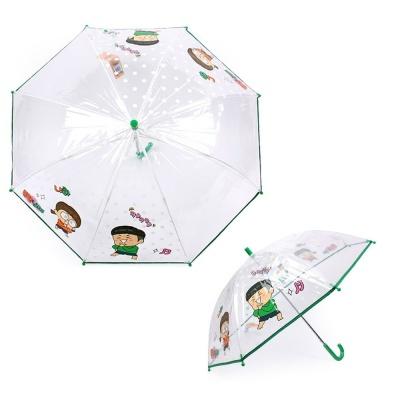흔한남매 그린 53 투명우산 7세이상 학생 아동 장우산