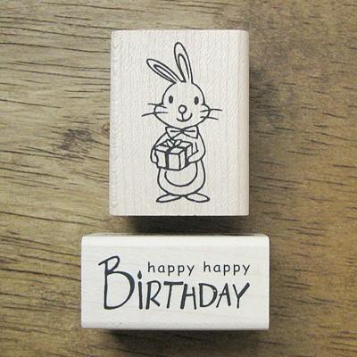 [축하]생일축하 스탬프세트(토끼)