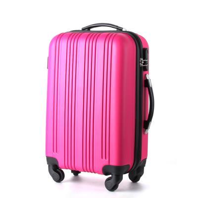 오그램 레이저 캐리어 24인치 핑크