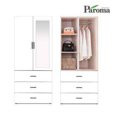 파로마 롤리 800 3단서랍형 수납 옷장+거울 CC17