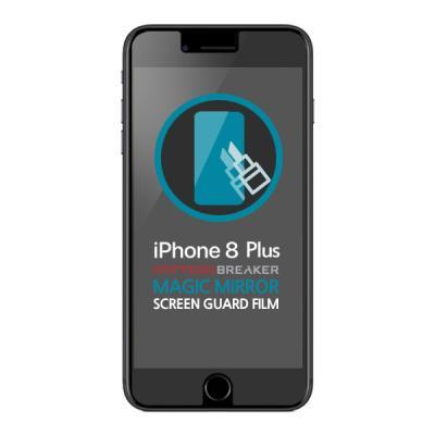 PB 아이폰8 플러스 거울기능 MAGIC MIRROR 보호필름