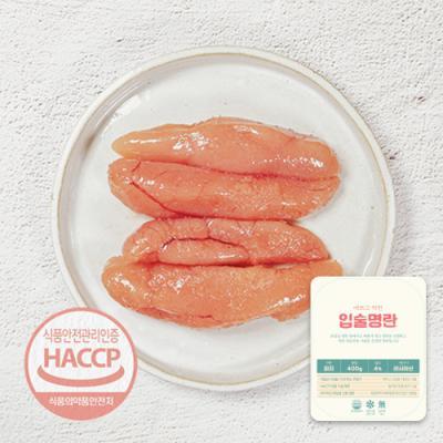 [HACCP 인증] 무색소 입술명란 400g