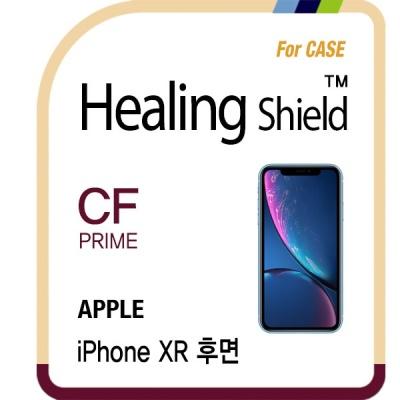 아이폰 XR 후면 프라임 고광택 필름2매(후면케이스용)