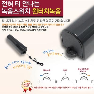 보이스레코더 녹음기 MQ-L500 16GB