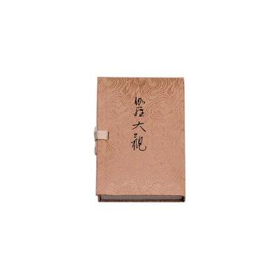 인센스 스틱 가라대관 (책) 554