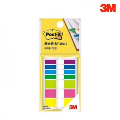 3M 포스트-잇® 플래그 분류용(필름) 683-파스텔