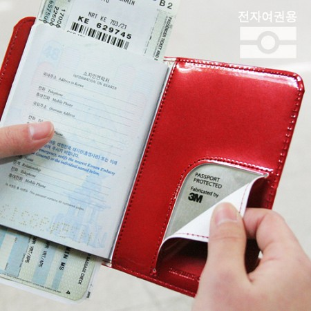TR 여권커버(전자여권용) 에나멜