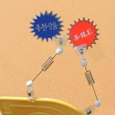 상품 상세설명,가격표시는 POP 카드클립으로-Union PLUS 쇼클립 반달집게스프링줄집게(소) 2개입 3021
