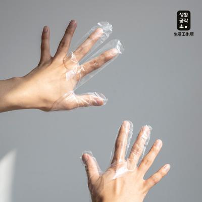 [생활공작소] 세손가락 위생장갑 200매 x 2팩