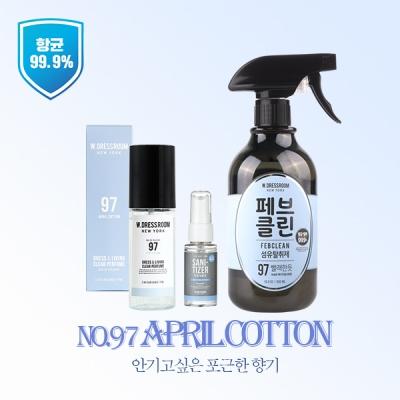 [항균3종세트] No.97 드레스퍼퓸+페브클린+손소독제