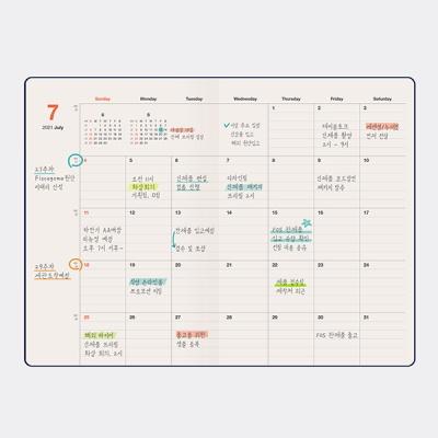 (2021 날짜형) WEEKLY PLANNER HARDCOVER 2021 A5