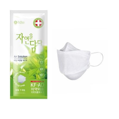 낱개포장  KF-AD비말차단 3D마스크(50매)-국내생산