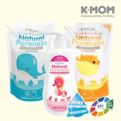 [케이맘] 아기세탁세제 + 섬유유연제(포근한향) + 젖병이유식기세정제(액상) 용기