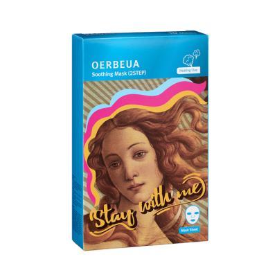 오르브아 수딩 마스크팩 클레이팩포함 (10매)