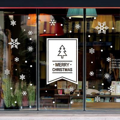 제제데코 크리스마스 눈꽃 스티커 장식 CMS4J161