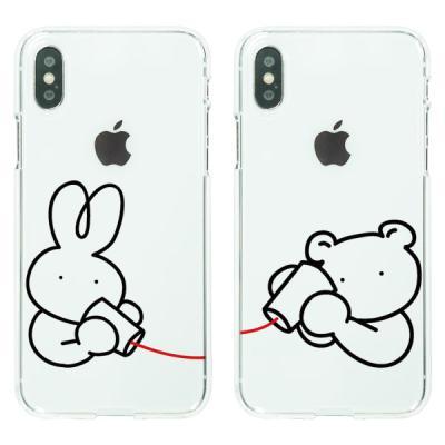 아이폰8 소근소근 실전화 소프트젤리케이스