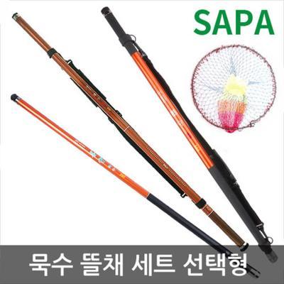 싸파 묵수 바다뜰채-550