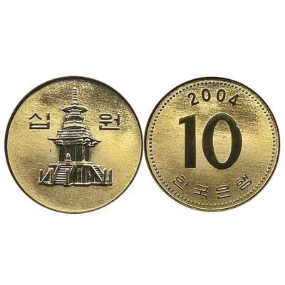 35조각 판퍼즐 - 화폐 십원 동전 치매예방