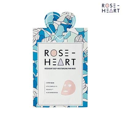 로즈하트 딥모이스처라이징 핑크 마스크 1매