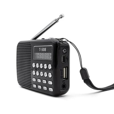 휴대용 FM 라디오 스피커 / 녹음기능 / LED등 LCIF118