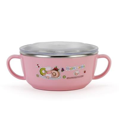 해피램 유아 스텐 양수볼(핑크)