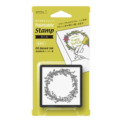 Paintable Stamp v.2 Daily Life - Wreath