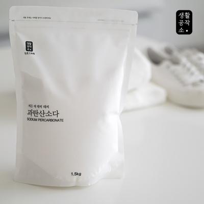 [생활공작소] 과탄산소다 1.5KG 4개