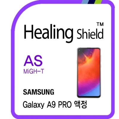 갤럭시 A9 프로 충격흡수 보호필름 2매(HS1768300)