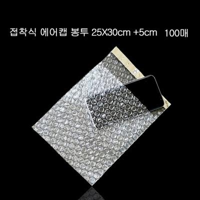 완충용 붙이는 에어캡 뽁뽁이봉투 25X30cm+5cm 100매