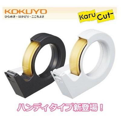 [고쿠요] 핸디형 스트레이트 컷터 Karu-Cut HA774-2