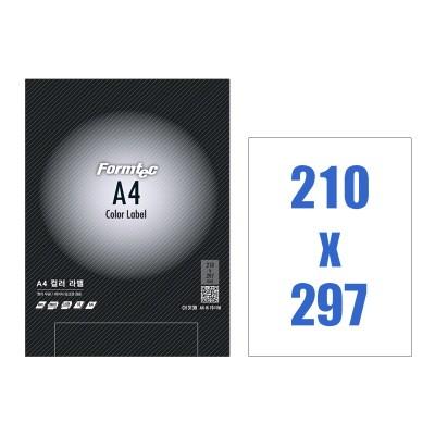 폼텍 A4 컬러 라벨/CH-3130
