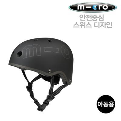 마이크로 킥보드 헬멧 블랙무광 M