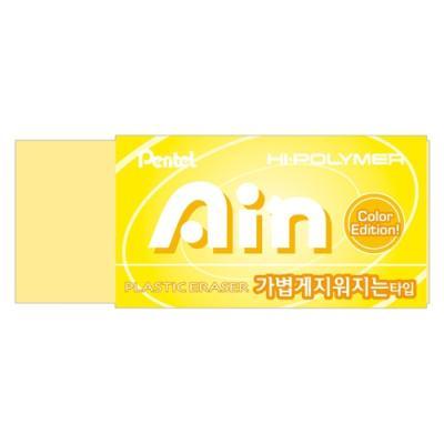 컬러AIN지우개 ZEH-05G (옐로우) (펜탈) (개) 246976