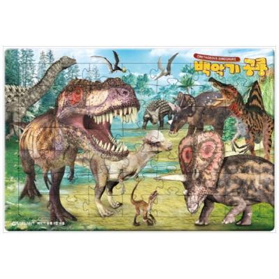 [새샘] 백악기 공룡 8절 퍼즐