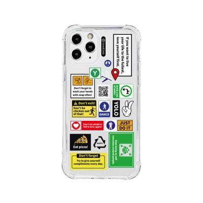 샤론6 아이폰 케이스 유어퍼스트