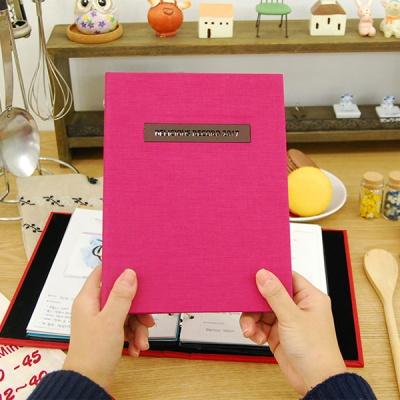 나만의 맛있는 기록 제이로그 레시피북 바인더-핫핑크