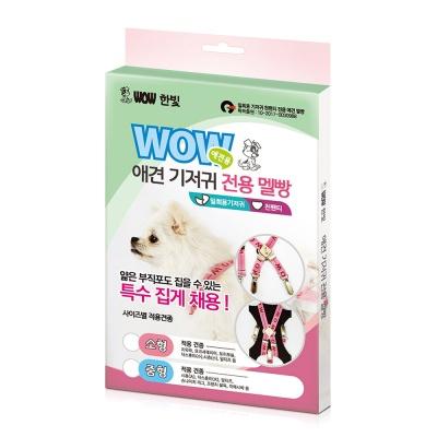 애견 기저귀 전용 멜빵 S 소형 - n