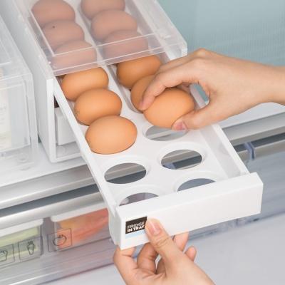 창신리빙 스마트 냉장고정리용기 (8종 택1)