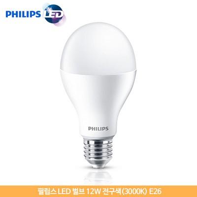 필립스 LED 전구 12W 전구색(오렌지색)/일반램프 85W대응/전기에너지 85% 절감/E26/3000K