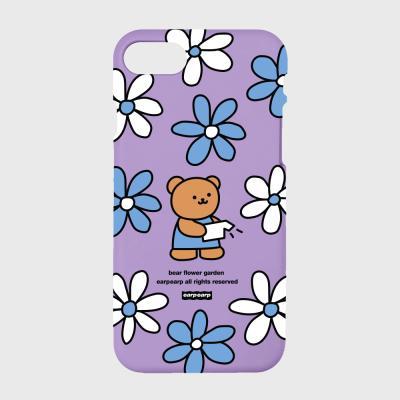 Bear flower garden-purple(color jelly)