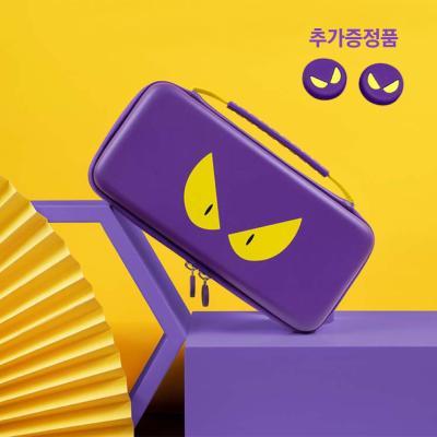 [게임쉴드]닌텐도 스위치 라이트용 아기마왕 케이스