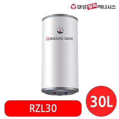 대성쎌틱 S라인 스테인레스 전기온수기 RZL30(하향식)
