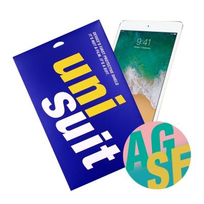 아이패드 미니4 LTE 저반사 1매+후면 서피스 슈트 2매