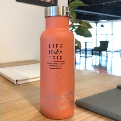 인생은여행 텀블러 (Life is a Trip Tumbler)