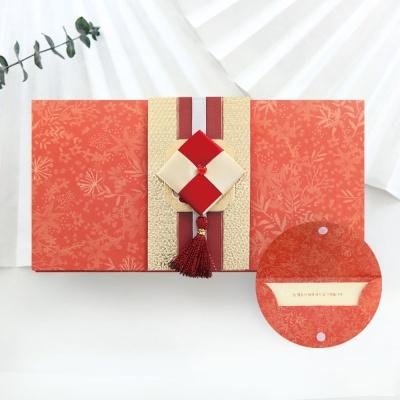다홍조각보봉투 FB226-1